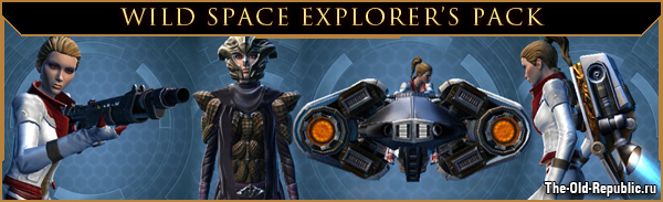 1440476834_cartel-market-wild-space-explorers-pack